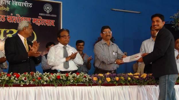 Avishkar Award