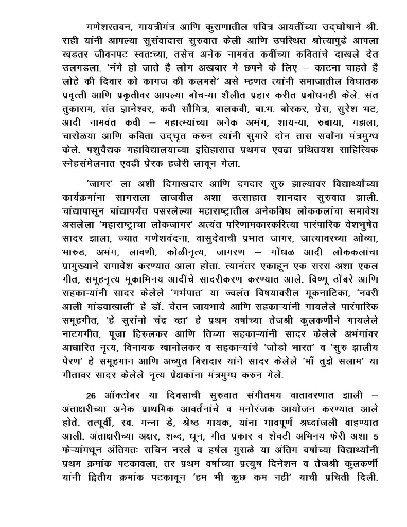 NEW JAGAR 2013_Page_2