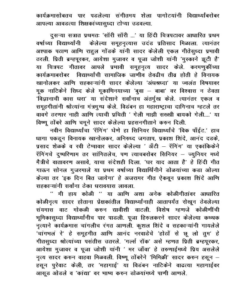 NEW JAGAR 2013_Page_3