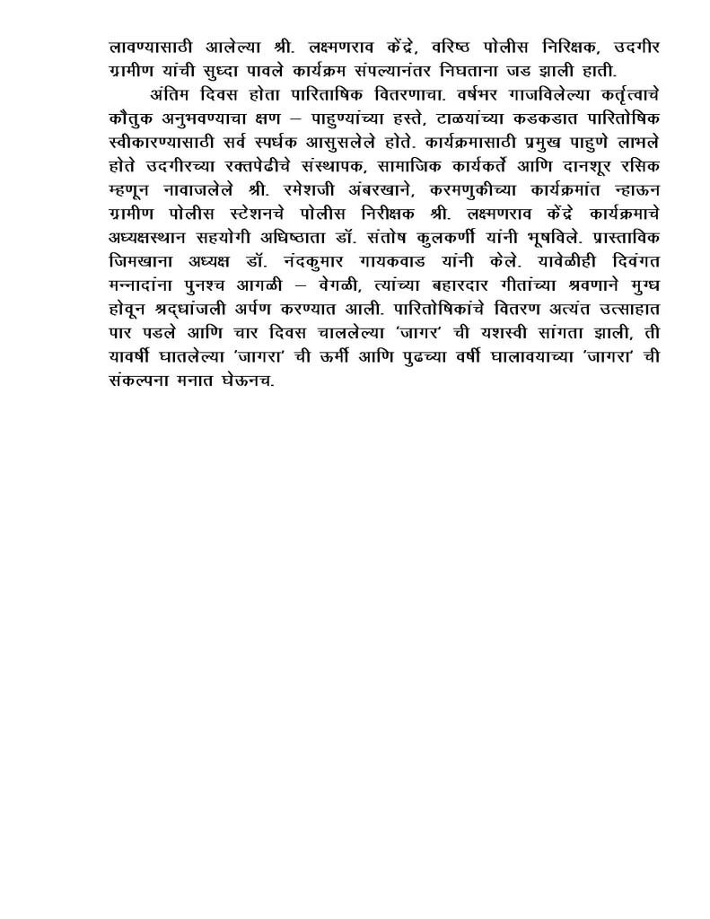 NEW JAGAR 2013_Page_5